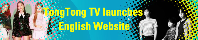 TongTong TV launches English Website