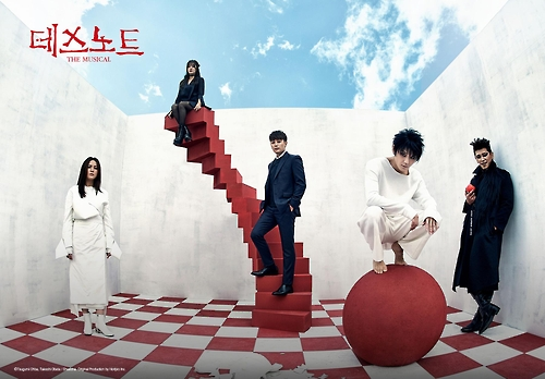 "Poster of musical ""Death Note"" provided by CJeS Culture. (Yonhap)"