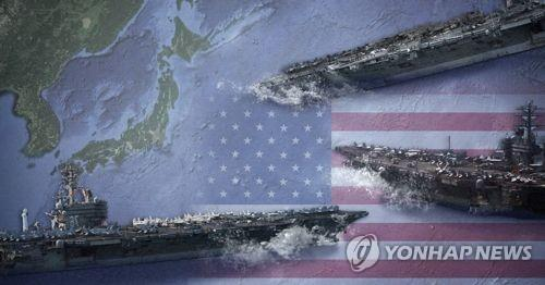 This image shows three U.S. aircraft carriers. (Yonhap)