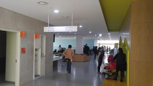 푸르메재단 넥슨어린이재활병원 실내