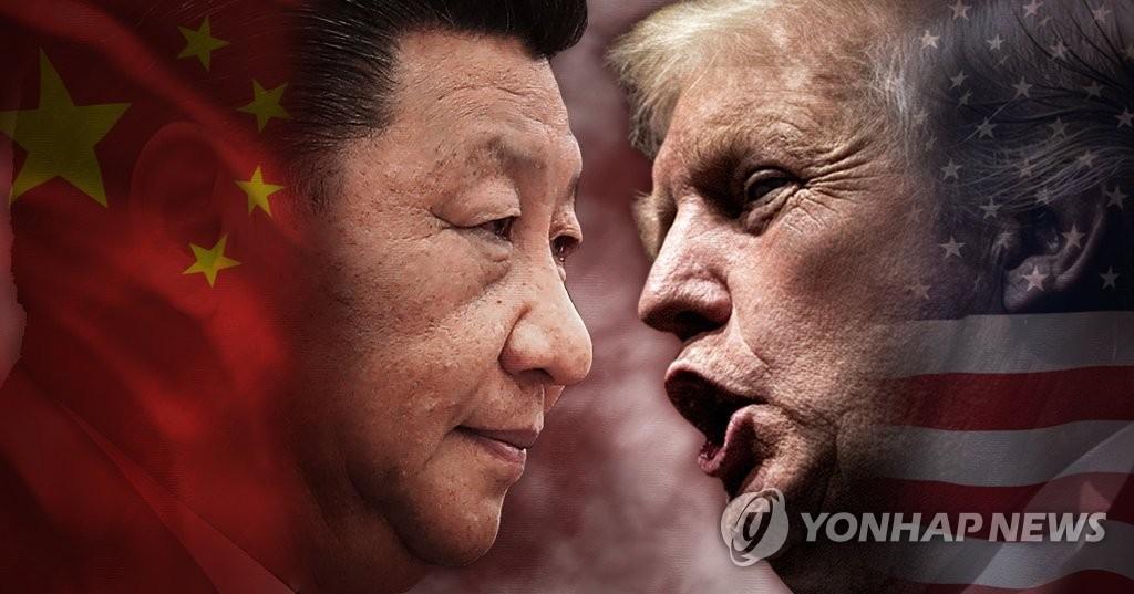 미중 무역전쟁 대결·트럼프-시진핑(PG)