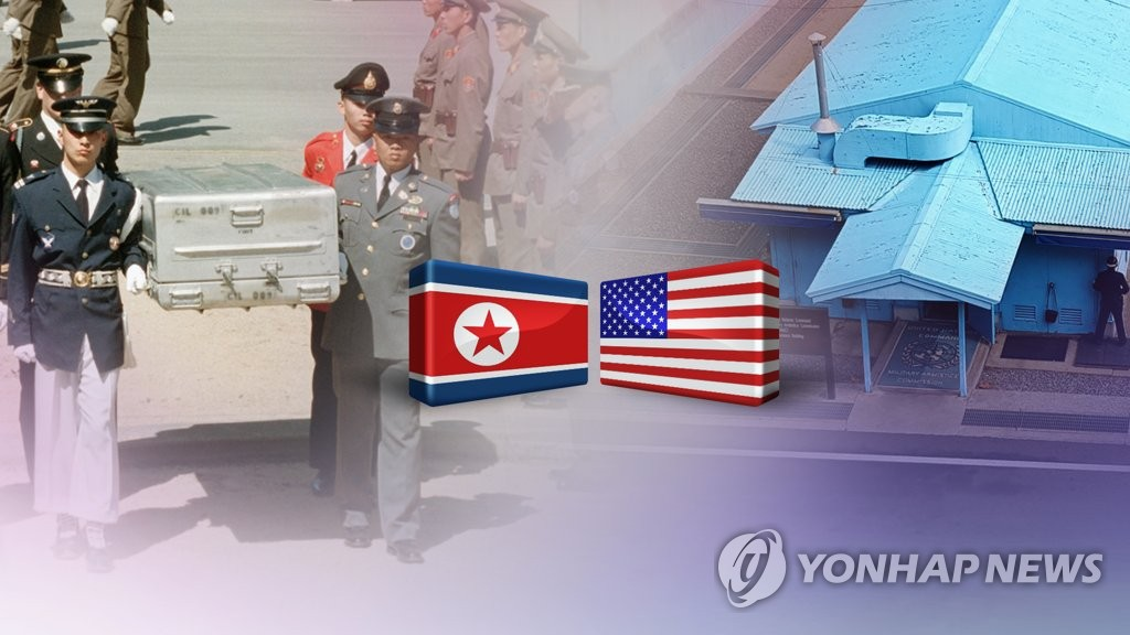 냉온탕 오가는 북미협상…회의론•낙관론 교차(CG)