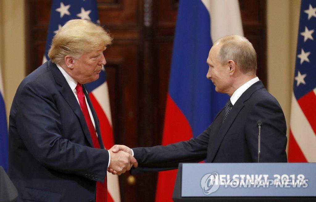 트럼프-푸틴 정상회담