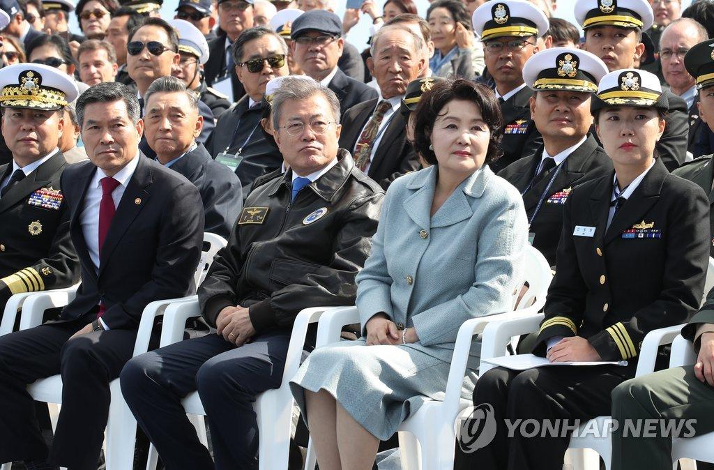 해군 국제 관함식 참석한 문 대통령 내외